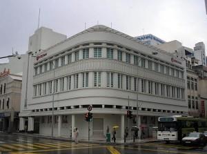 OCBC Building.