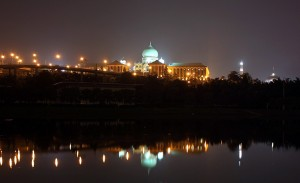 Reflection of the Prime Minister's office, Putrajaya.
