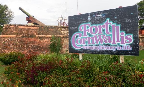 يعتبر فورت كورنواليس أحد آخر آثار الماضي الاستعماري البريطاني في بينانج. صورة: جيم شيني.